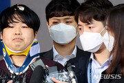 조주빈 주말도 소환…검찰, '박사방 공범' 역할 집중추궁