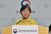 """WSJ, 정은경 본부장 집중 조명…""""코로나19의 진짜 영웅"""""""