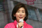 """임종석 """"동물국회 만든 장본인"""" VS 나경원 """"나라 망친 3년 반성이나 하라"""""""