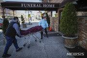 """WP """"美코로나19 사망자, 남성이 더 많아…뉴욕市 경우 62%"""""""