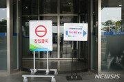 서울·경기, 해외유입 지속…지역사회 감염도 잇따라