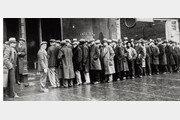 코로나19가 드리운 대공황의 그림자 세계경제, 최악의 실업대란 직면