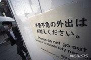 日도쿄, 감염경로 추적불가능 확진자 급증…'감염폭발' 우려↑