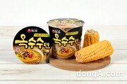 농심, 가벼운 한 끼 식사용 신제품 '옥수수면' 출시