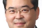 [경제계 인사]수입차협회 상근부회장 임한규씨