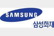 삼성 금융계열사도 대졸신입 공채 시작…13일까지 서류접수