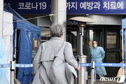 서울서 첫 코로나19 사망자 나와…마포서 폐암 앓던 40대 남성