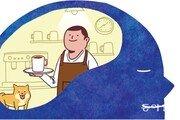 '커피를 볶고 싶다'는 욕망[직장인을 위한 김호의 '생존의 방식']