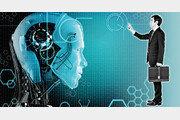 [KAIST가 보는 미래사회]자동화로 빨라진 삶… 인간적 품격 위한 '사회적 합의' 화두로