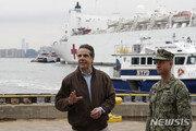 뉴욕, 하루 최대 사망자…해군병원선도 코로나19 치료 시작