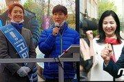 """조기영 """"고민정, 내가 훔친 유일한 시""""…박정숙 """"이재영, 연하지만 믿음직"""""""