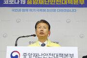 """정부 """"손목밴드 결론 못내려…자가격리 단기 관리방안 강구"""""""