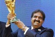 """카타르 """"2022년 월드컵 유치전서 뇌물 안 줬다"""""""