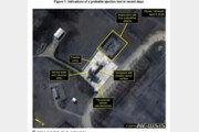 잠수함 미사일 시험에 우라늄 재처리說까지…北 움직임 우려