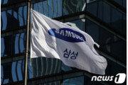 """삼성전자, 5월까지 한시적으로 주4일 출근 허용…""""육아 부담 고려"""""""