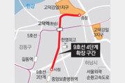 지하철 9호선 2027년 고덕강일 연장