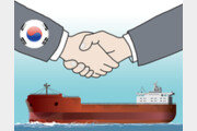 '무역대국 한국' 만든 선원들[김인현의 바다와 배, 그리고 별]〈30〉