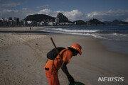 브라질, 리우의 자랑 '코파카바나' 사상 최초로 폐쇄