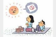 [날씨 이야기]봄날의 선거