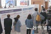 """사전투표 첫날 12.14% 역대최고 투표율, 여야 서로 """"유리"""""""