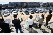 교회 신(新)풍속도…자동차예배, 2주새 1곳→23곳