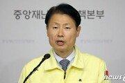 """정부 """"총선 앞두고 검사 축소 사실 아냐…강한 유감"""""""