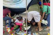 """필리핀 남부 사랑가니서 규모 5.0 지진 일어나…""""피해 우려"""""""