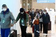 아프리카 말리에 발묶인 한국인, 벨기에 군용기로 귀국길