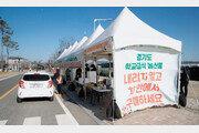 '착한소비' 캠페인도 경기도가 하면 '남달라'