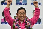 [화제의 당선자] '절친' 김부겸의 '대권 꿈' 꺾은 주호영
