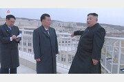 숙청된 북한 인간계 권력서열 1위[주성하 기자의 서울과 평양 사이]