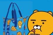 오비맥주 카스, '선데이치즈볼 라이언 쇼퍼백 에디션' 한정 판매