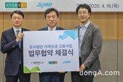 현대백화점그룹, '도시청년 지역상생 고용사업' 활성화에 2억원 지원