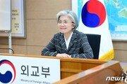 韓 등 13개국, 코로나 공동대응·경제혼란 완화 등 담은 공동선언 채택