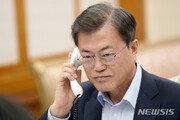 한미 정상 통화…코로나19 대응 방안 논의