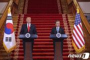 [일지] 문대통령-트럼프 대통령, 취임 후 24번째 전화통화까지