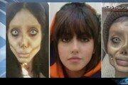 '좀비로 변한 졸리' 이란 여성, 복역 중 코로나19 감염 논란