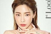 가수 헤이즈, 메트로시티 화보서 시크&화사한 매력 뽐내