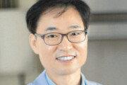 한성대 안영무 교수, 우즈베키스탄에 섬유패션 교육교재 출판