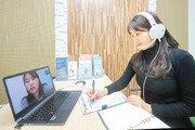명지대 대학일자리센터, 비대면 온라인 진로·취업프로그램 실시