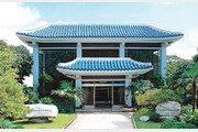 경남대, 북한·통일학 분야 글로벌 인재 양성 연구 특성화 대학