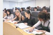 이화여대, 여성직장인 위한 다양한 MBA 과정 마련