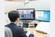 신일고교, 실시간 양방향 원격수업 성공 진행