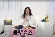 패션계 대표 인플루언서 한혜연의 유튜브채널 '슈스스TV' , 명불허전