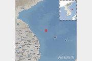 """강원 동해 북동쪽서 규모 2.1 지진…""""피해 없어"""""""