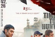 영화 '사냥의 시간', '이중 계약' 논란 딛고 23일 넷플릭스 첫 공개