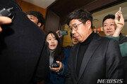 """'靑선거개입 의혹' 첫 공판부터 공전…""""수사기록 복사 지연"""""""