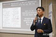'박근혜 7시간 조사 누가 막았나'…특조위, 검찰수사 요청