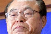 女공무원 성추행 시인… 오거돈 부산시장 사퇴