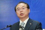 '女공무원 성추행' 사퇴 오거돈 부산시장, 법적 처벌은…